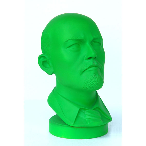 Vladimir Lenin Head ( Available in any color )